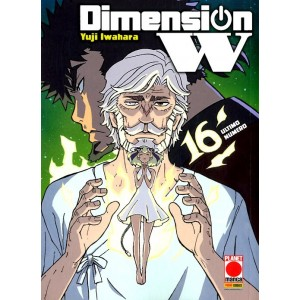 Dimension W - N° 16 - Manga Sound 16 - Panini Comics