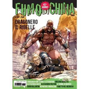 Fumo Di China - N° 295 - Fumo Di China - Cartoon Club