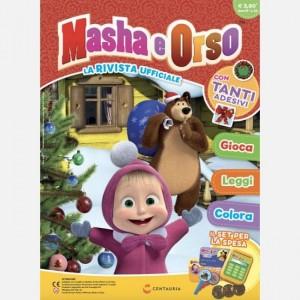 Masha e Orso - La rivista ufficiale Numero 33 del 2019 (Anno II)