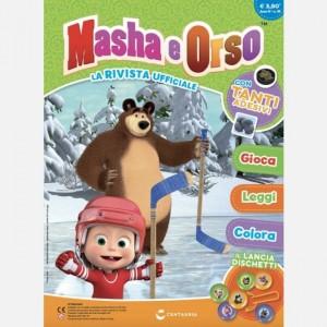 Masha e Orso - La rivista ufficiale Numero 34 del 2020 (Anno III)