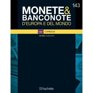 Monete e Banconote 2° edizione uscita 143