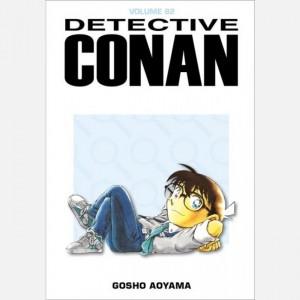 Detective Conan Il muro di ferro