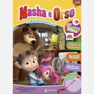 Masha e Orso - La rivista ufficiale Numero 30 del 2019 (Anno II)