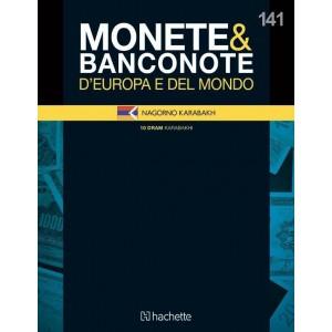 Monete e Banconote 2° edizione uscita 141