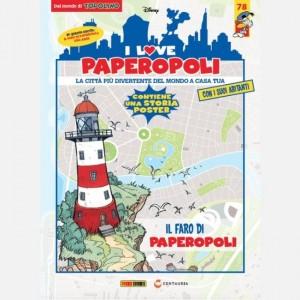 I Love Paperopoli Faro + casetta + 1 pezzo base