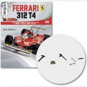Ferrari 312 T4 in scala 1:8 (Gilles Villeneuve, 1979) Connettore sx e dx e supporto sospensione posteriore, struttura ammortizzatore