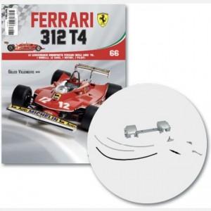 Ferrari 312 T4 in scala 1:8 (Gilles Villeneuve, 1979) Pinza freno, box trasmissione parte 2 e 3, connettore 2 alettone posteriore, cavi