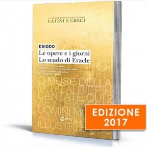 La grande biblioteca dei classici latini e greci (ed. 2017) Esiodo - Le opere e i giorni, Lo scudo di Eracle