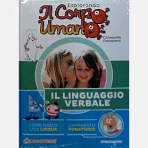 Esplorando il Corpo Umano - 26esima edizione Il linguaggio verbale