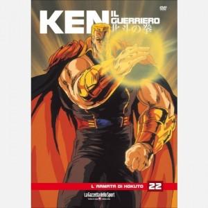 Ken - Il Guerriero (DVD) L'armata di Hokuto