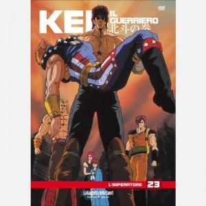 Ken - Il Guerriero (DVD) L'imperatore