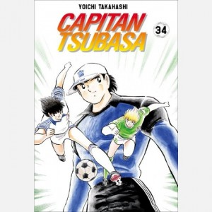 Capitan Tsubasa - Holly & Benji (Manga) I leoni della finale