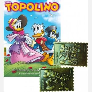 Disney Topolino - Francobolli in metallo Topolino N° 3292 + 7° e 8° Francobollo in metallo