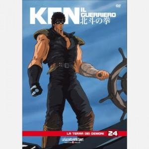 Ken - Il Guerriero (DVD) La terra dei demoni
