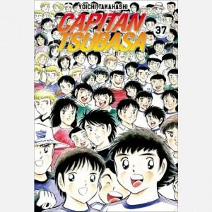 Capitan Tsubasa - Holly & Benji (Manga) Nuovo momento