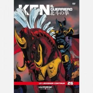Ken - Il Guerriero (DVD) La leggenda continua