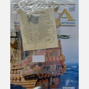 Costruisci il maestoso Vasa Decorazioni di poppa C142, C142a, C142b, C142c (4 pezzi), Componenti di una coffa