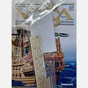 Costruisci il maestoso Vasa Listello da 1,5 x 1,5 x 300 mm, Componenti argano e battenti dei pagliolati, Travetti dei pagliolati