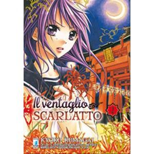 Manga IL VENTAGLIO SCARLATTO n.2-ed.STAR COMICS-coll.UP nr. 134