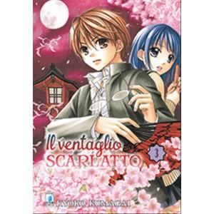 Manga IL VENTAGLIO SCARLATTO n.3-ed. Star Comics-collana UP n.137