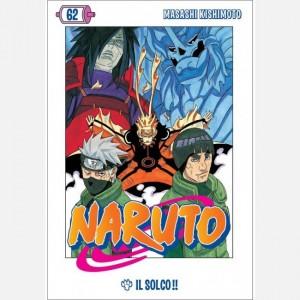 Naruto Il solco