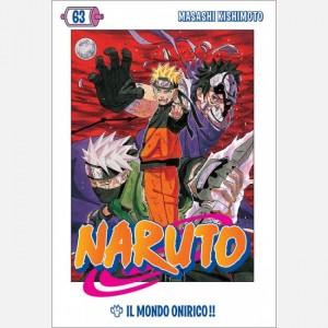 Naruto Il mondo onirico
