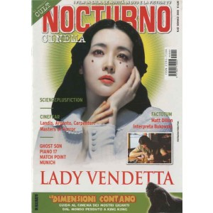Nocturno Nuova Serie - N° 42 - Nocturno Nuova Serie 42 - Italiana Comunicazione