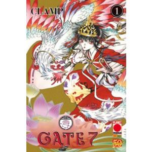 Gate 7 - N° 1 - Gate 7 - Planet Fantasy Planet Manga