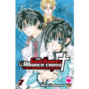 Gentlemen Alliance - N° 7 - Gentlemen Alliance (M11) - Manga Dream Planet Manga