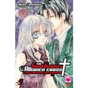 Gentlemen Alliance - N° 9 - Gentlemen Alliance (M11) - Manga Dream Planet Manga