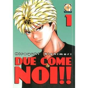 Due Come Noi Edicola - N° 1 - Due Come Noi - Hiro Collection Rw Goen