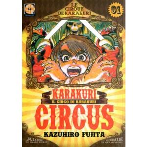 Karakuri Circus (M43) Edicola - N° 1 - Karakuri Circus - Yokai Collection Rw Goen
