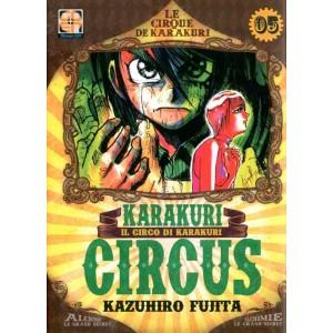 Karakuri Circus (M43) Edicola - N° 5 - Karakuri Circus - Yokai Collection Rw Goen