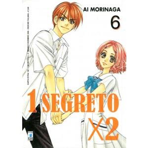 1 Segreto X 2 - N° 6 - 1 Segreto X 2 (M8) - Kappa Extra Star Comics