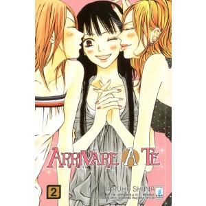Arrivare A Te - N° 2 - Arrivare A Te - Up Star Comics