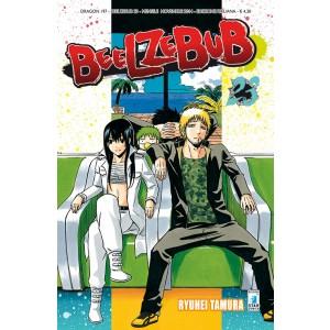 Beelzebub - N° 23 - Beelzebub 23 - Dragon Star Comics