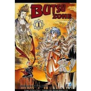 Butsu Zone - N° 1 - Butsu Zone 1 (Di 3) - Dragon Star Comics