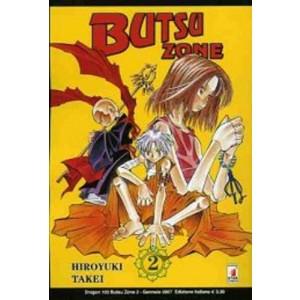 Butsu Zone - N° 2 - Butsu Zone 2 (Di 3) - Dragon Star Comics