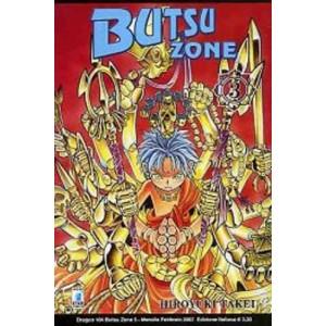Butsu Zone - N° 3 - Butsu Zone 3 (Di 3) - Dragon Star Comics