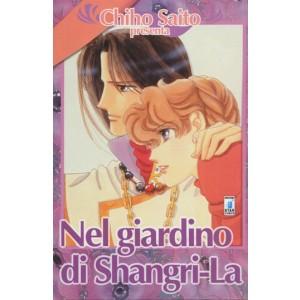 Chiho Saito Presenta - N° 5 - Giardino Di Shangri-La - Kappa Extra Star Comics