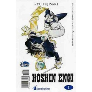 Hoshin Engi - N° 1 - Hoshin Engi 1 (Di 23) - Dragon Star Comics