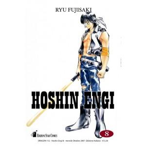 Hoshin Engi - N° 8 - Hoshin Engi 8 (M23) - Dragon Star Comics