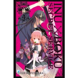 Inuboku Secret Service - N° 4 - Inuboku Secret Service (M11) - Target Star Comics