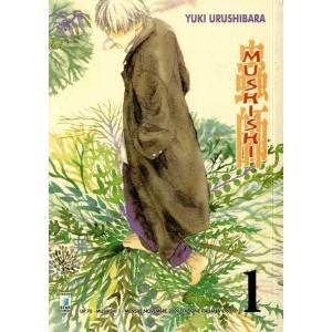 Mushishi - N° 1 - Mushishi (M10) - Up Star Comics