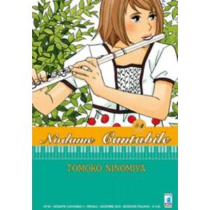 Nodame Cantabile - N° 4 - Nodame Cantabile (M25) - Up Star Comics