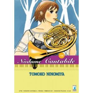 Nodame Cantabile - N° 6 - Nodame Cantabile (M25) - Up Star Comics