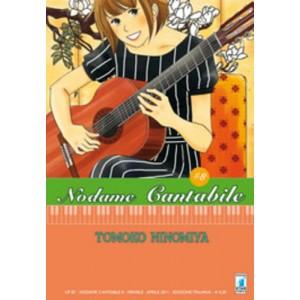 Nodame Cantabile - N° 8 - Nodame Cantabile (M25) - Up Star Comics