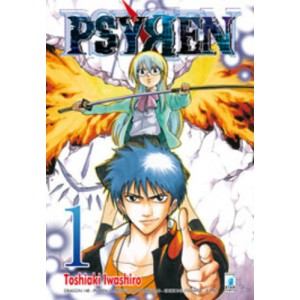 Psyren - N° 1 - Psyren 1 - Dragon Star Comics
