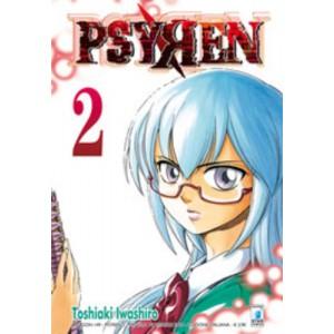 Psyren - N° 2 - Psyren 2 - Dragon Star Comics