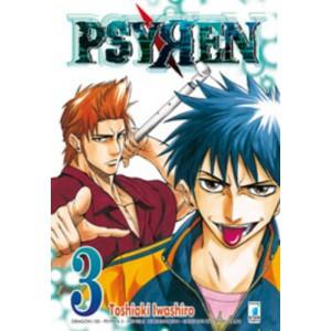 Psyren - N° 3 - Psyren 3 - Dragon Star Comics